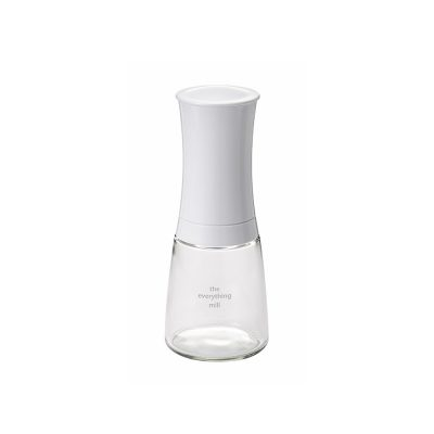 MOULIN UNIVERSEL ABS BLANC
